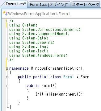 C#ビギナー C#のプログラム構造...