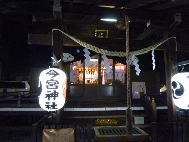 今宮神社3