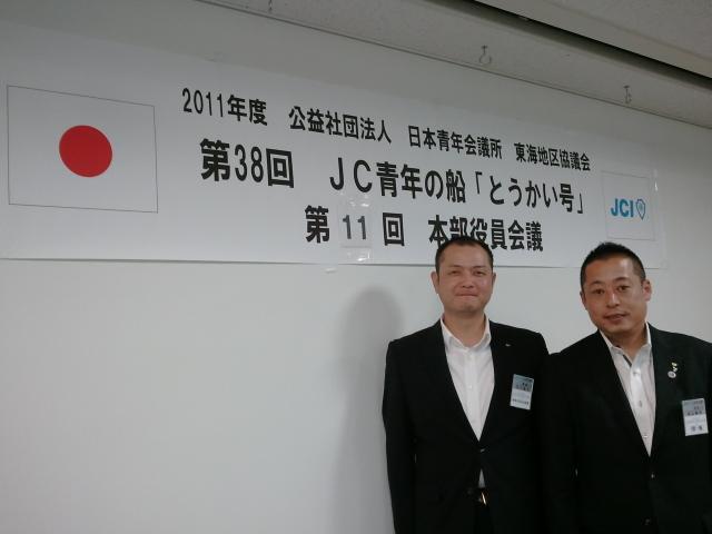 石川会長のブログ日記