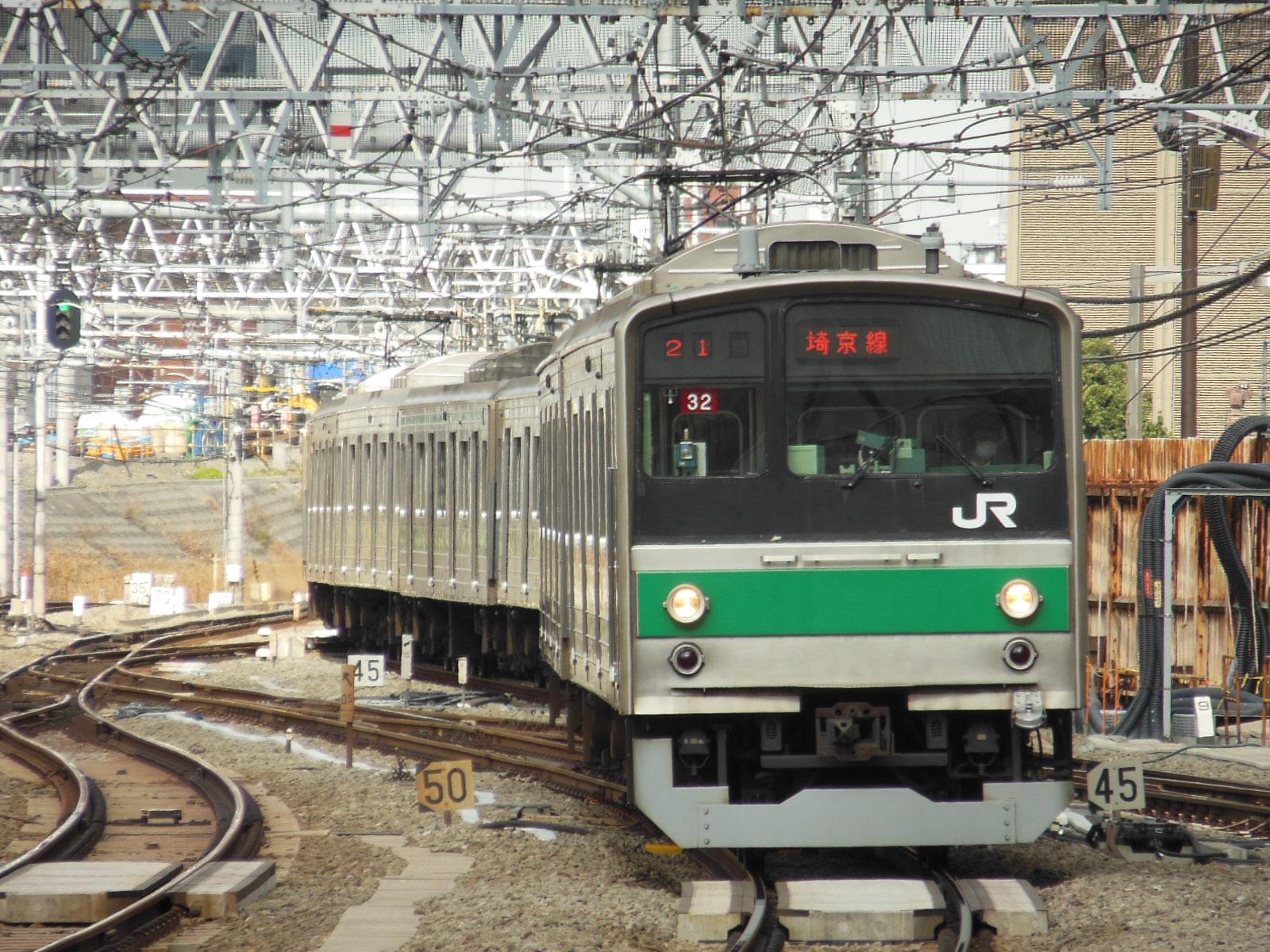 205系ハエ32編成 新宿 (1)