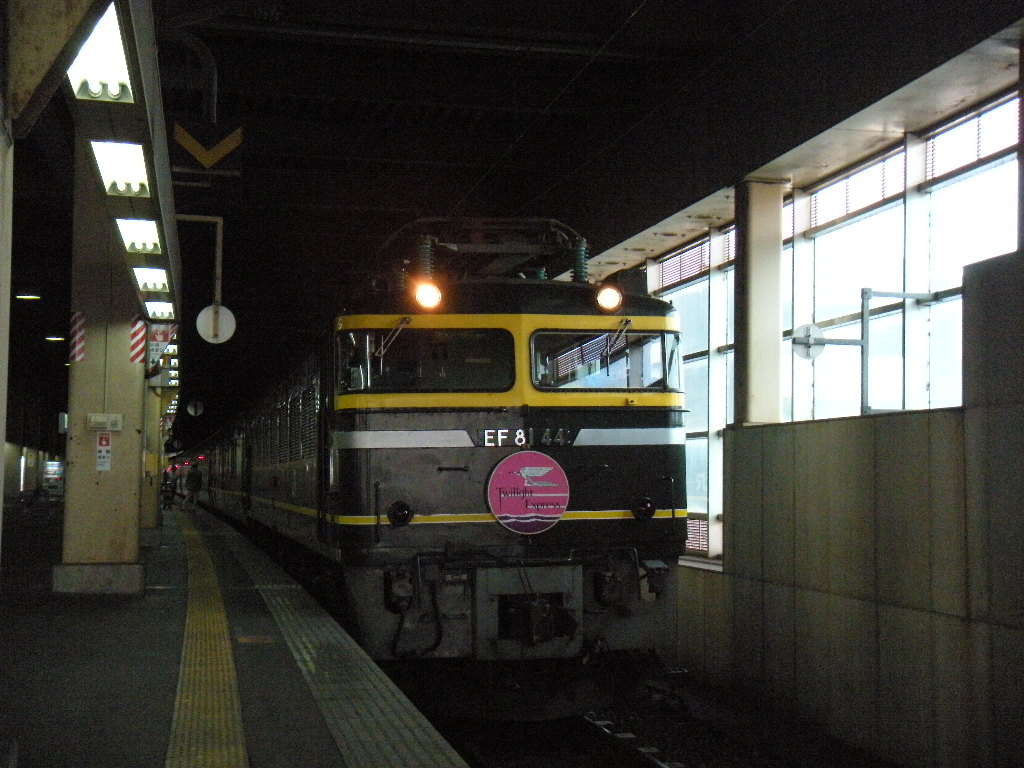 DSCN5154.jpg