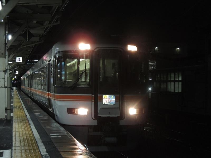 DSCN5170.jpg