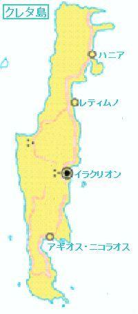 クレタ島 鬼図