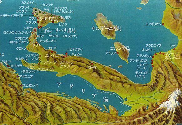 イタリア半島鰐図 FC2