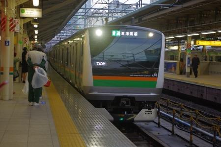 東京駅 E233系