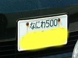 P3200649.jpg