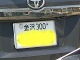 P3200650.jpg