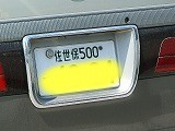 P3200652.jpg
