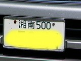 P3200653.jpg