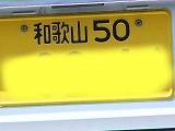 P3200654.jpg