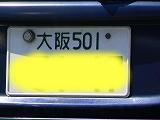 P3200655.jpg