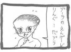 zelda08.jpg