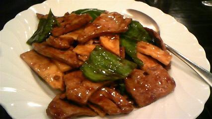 秀恵 レバーと野菜たっぷり醤油炒め