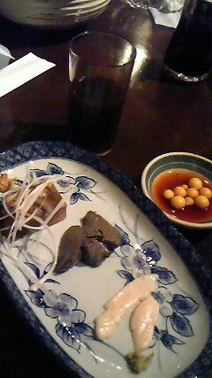 酒菜 すっぽん①