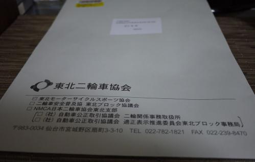 P1000580.jpg