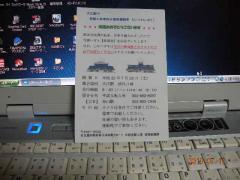 SSCN0004.jpg