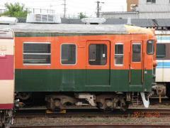 SSCN6700.jpg