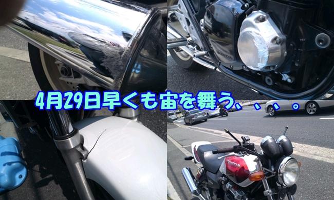 2011042919240.jpg