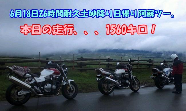 20110620005808f4biuy.jpg