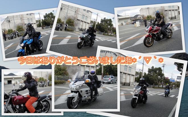 2012-02-11.jpg