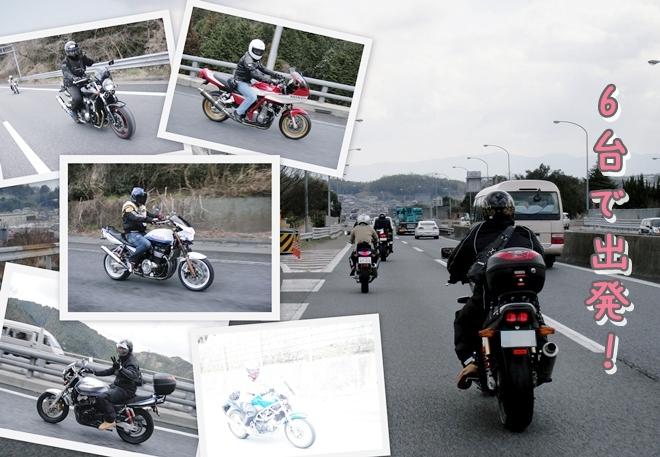 2012-03-26.jpg