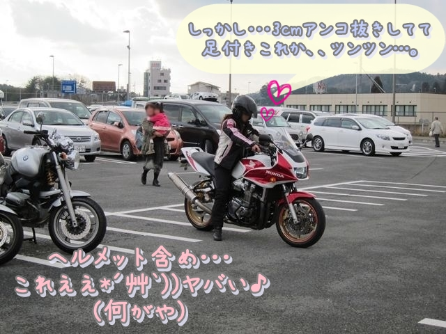 写真 12-03-26 23 19 50-tile