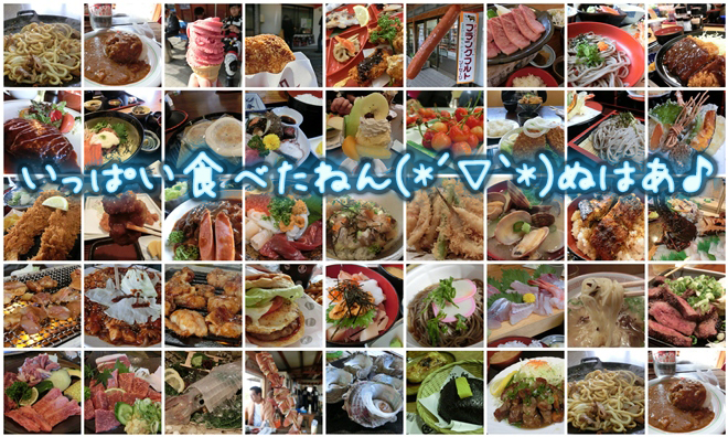 2013-11-03竜洋テストコース