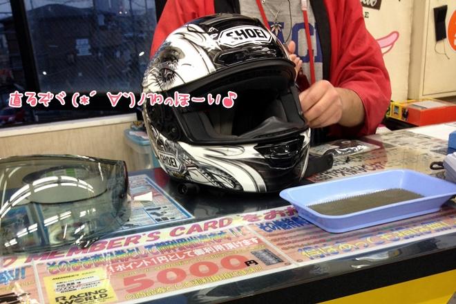 写真 2014-01-03 17 03 40