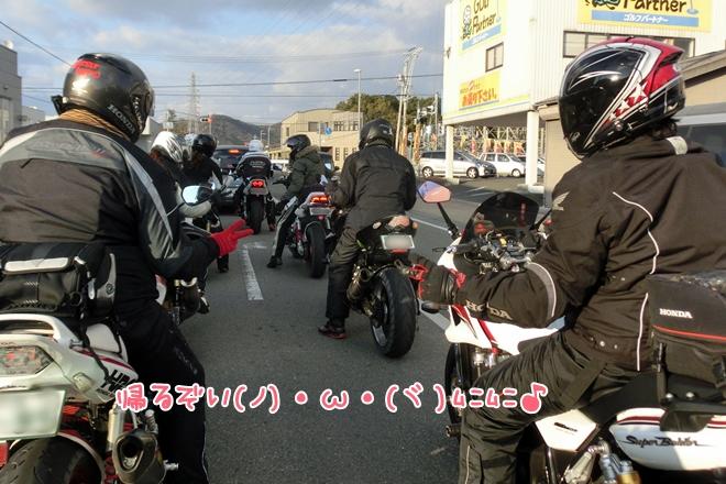 CIMG1384_20140121064033a4b.jpg