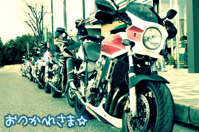 CIMG1385.jpg