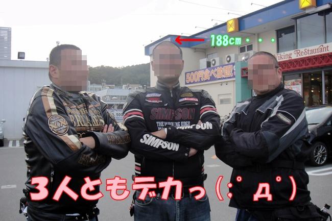 DSC01756.jpg