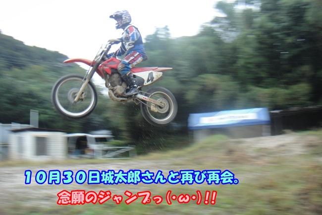 DSC02126098.jpg