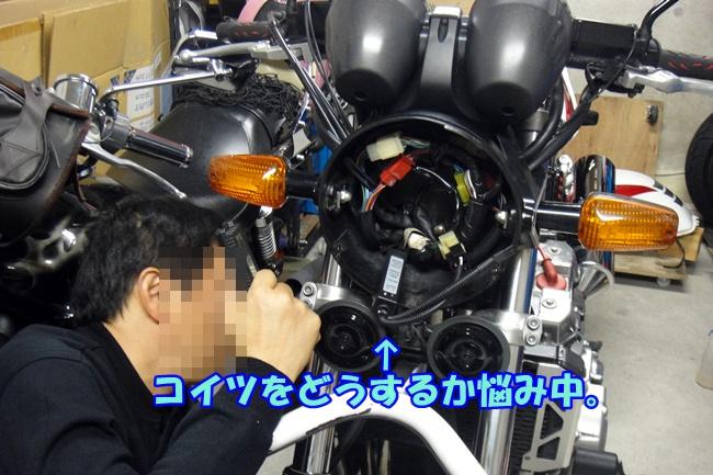 DSC02745.jpg