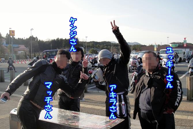 DSC03065.jpg