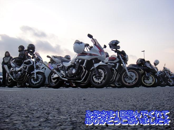 DSC03466_20120127130326.jpg