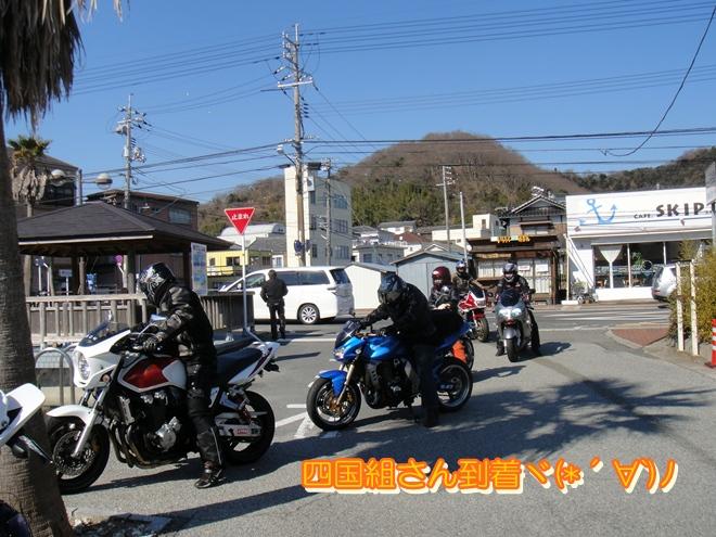 DSC03636.jpg