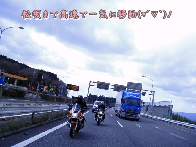 DSC04147.jpg