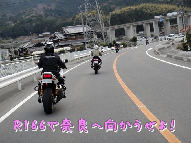 DSC04170uuu.jpg