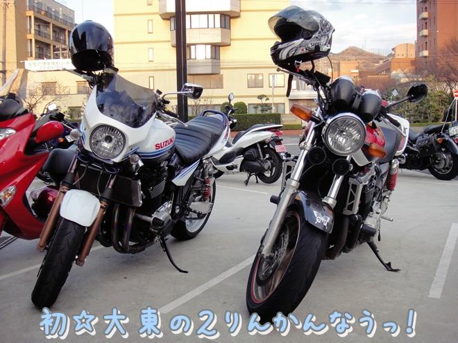 DSC04332.jpg