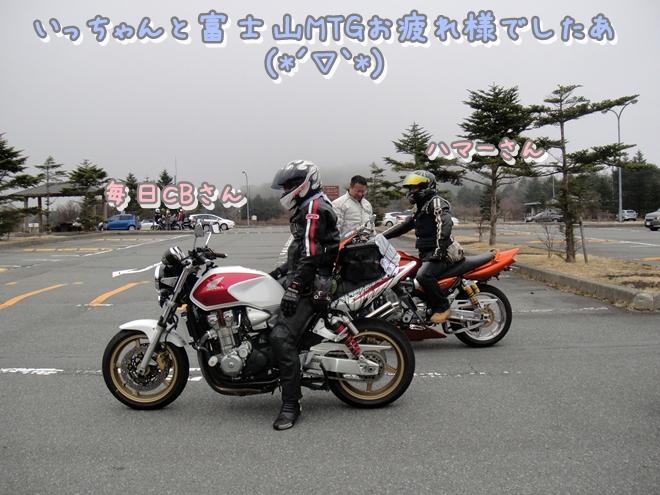 DSC04512.jpg