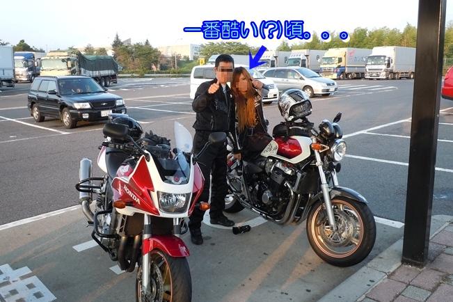DSCN0911rrr.jpg