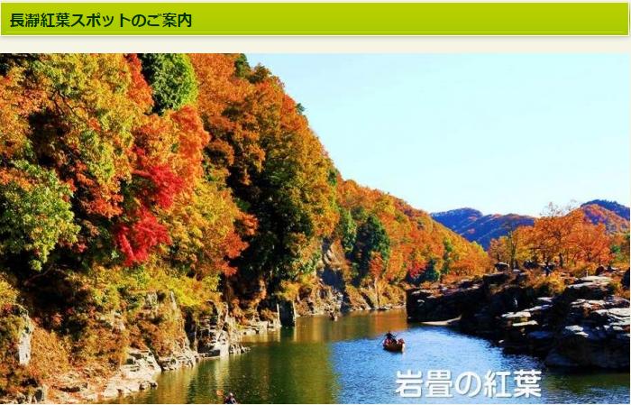 2014-11-16_23-6-16_No-00.png