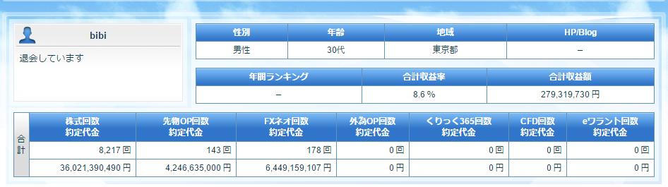 2014-11-20_20-39-26_No-00.png