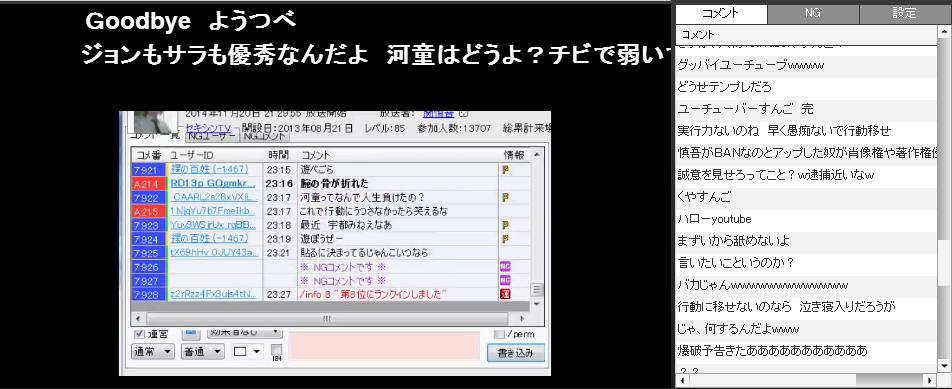 2014-11-20_21-53-28_No-00.png