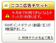 2014-11-20_3-57-3_No-00.png