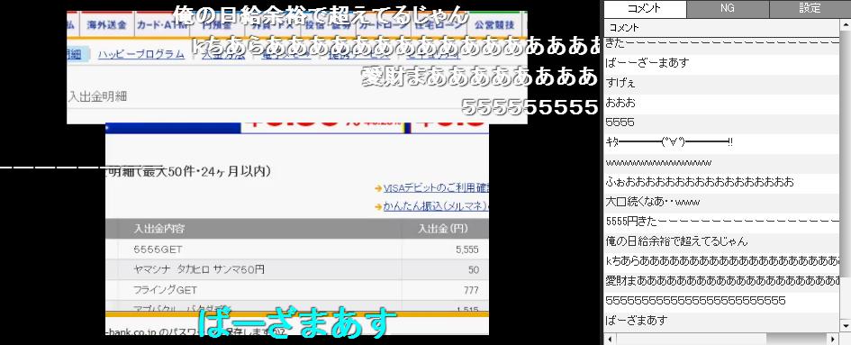 2014-11-28_14-52-46_No-00.png