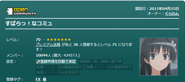 2014-11-28_19-52-28_No-00.png