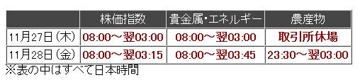 2014-11-28_21-30-45_No-00.png