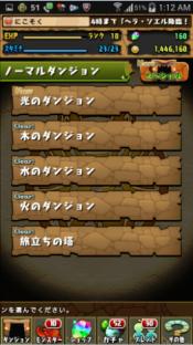 2014-12-14_1-22-11_No-00.png