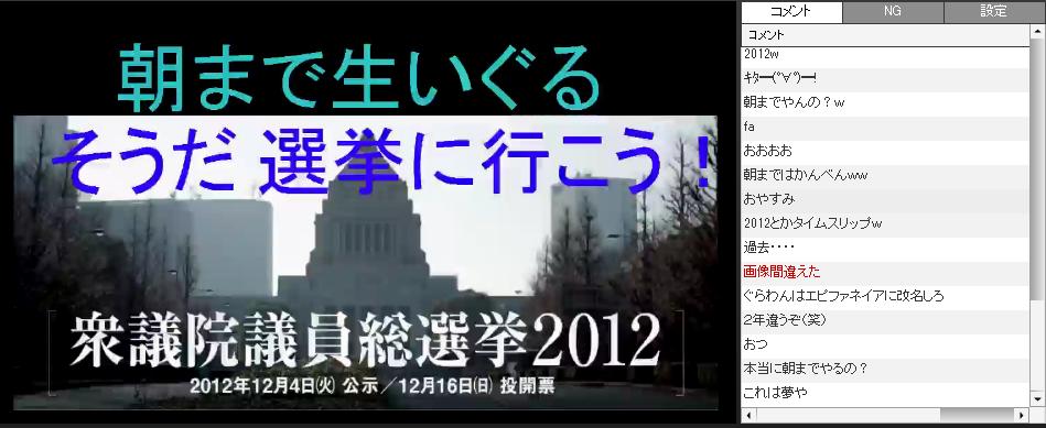 2014-12-7_0-0-47_No-00.png